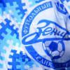 Болельщики «Зенита» и СКА не смогут попасть на матчи со «Спартаком» из-за снега и пробок
