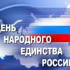 В воскресенье в Москве ограничивается движение транспорта в связи с «Русским маршем»