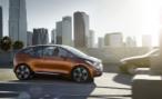 BMW продемонстрировал i3 Coupe на «живом» ходу