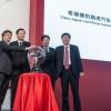 Jaguar Land Rover и Chery Automobile построят СП в Китае