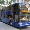 Двухэтажный туристический автобус не вписался в габариты моста в Мюнхене
