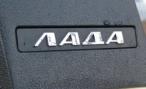 Цены на автомобили Lada подросли на 3%