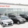 Great Wall выйдет на американский рынок в 2015 году