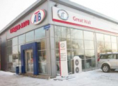 Great Wall открыл дилерские центры в Перми и Тюмени