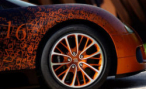 Bugatti предлагает спецверсию Veyron Grand Sport