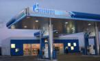 АЗС Gazprom открылась в Сербии