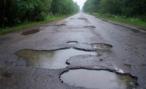 В Калуге пройдет акция, где горожане напомнят властям о состоянии дорог