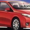 В Интернет слили фото новой Toyota Corolla