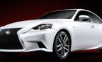 Опубликованы фотографии Lexus IS F-SPORT до премьеры в Детройте
