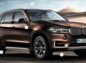В Интернете появились первые изображения BMW X5 третьего поколения
