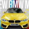Английский журнал поставил на обложку номера новый BMW M3