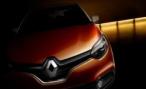 Renault показал «кусочек» кроссовера Captur