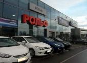 «Рольф» запустил функцию платного резервирования автомобиля