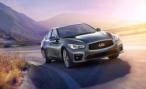 Infiniti поднимет цены на автомобили с 1 апреля
