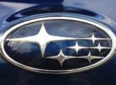 Subaru отзывает в США 643 тысячи автомобилей