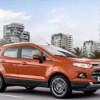 Субкомпактный кроссовер Ford EcoSport будет стоить в России от 630 тысяч рублей