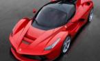 Ferrari разрабатывает новую модель на базе LaFerrari