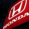 Honda отзывает более 400 тысяч автомобилей из-за неисправной подушки безопасности