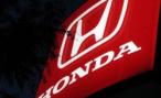 Инженеры Honda придумали автоматические тормоза