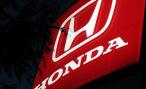 Реклама от Honda Motor. Вне конкуренции