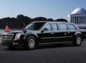 Президентский лимузин Обамы «жрет» 63,5 литра бензина на 100 километров