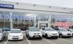 В Москве появился еще один дилер Hyundai — «АГ Моторс Балашиха»