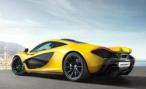 В Англии стартовало производство гиперкара McLaren P1