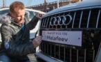 Голкипер «Зенита» даст денег за информацию о Range Rover Vogue, угнанном у его жены в Петербурге