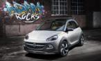 Opel Adam станет кроссовером