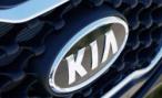 Kia отзовет в России почти 50 тысяч автомобилей из-за неисправного выключателя стоп-сигнала
