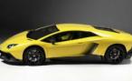 Lamborghini представила в Шанхае спецсерию Aventador LP 720-4 на юбилей компании