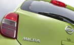 Nissan отзывает 841 тысячу автомобилей из-за дефекта в рулевом управлении