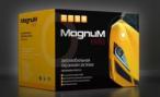 GSM автосигнализации Magnum. Обзор функционала