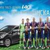 Корейская Hyundai не оставит московский ЦСКА без спонсорской поддержки