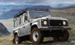 Land Rover Defender Secret Edition. Мир на ладони