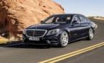 Mercedes-Benz представляет S-class ограниченной серии Edition 1