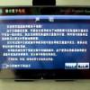 Китайский технадзор обнаружил радиоактивные навигаторы в новых «Мерседесах» и BMW