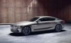 BMW представит концепт 9-й серии на автосалоне в Пекине