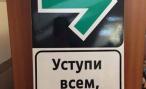В Москве разрешили поворачивать направо на красный свет