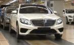 Mercedes-Benz проговорился по поводу S63 AMG