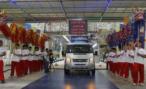 Ford изготовил 7-миллионный Transit на заводе в Китае