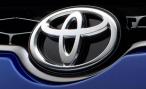 В 2014 году в Казахстане появятся автомобили Toyota местной сборки