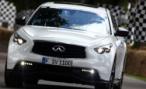 Infiniti подарила Себастьяну Феттелю на день рождения автомобиль, названный его именем