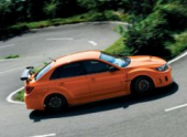 Subaru подготовит для Японии спецсерию WRX STI tS Type RA