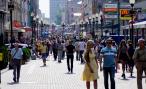 В Москве откроется еще одна пешеходная зона