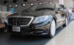 Mercedes-Benz представил S500 Plug-in Hybrid до премьеры во Франкфурте