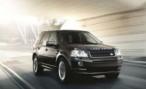 Land Rover Freelander привлечет покупателей ограниченной серией Dynamic Black