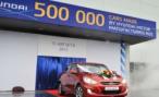 Hyundai собрал в Петербурге 500-тысячный автомобиль