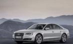 Audi A8. Да будет свет