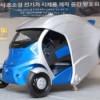 Корейцы разработали автомобиль, складывающийся пополам